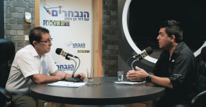 גל כהן דובר הארגון בראיון ברדיוס 100FM